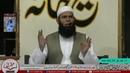 Jhagralu Biwi Ka Name Badal Do Sheikh ul Wazaif
