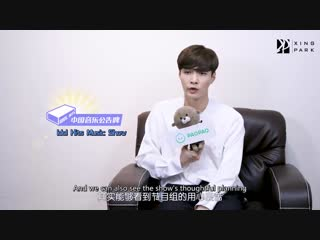 [VIDEO] 181026 Lay Interview @ iQiyi PaoPao | ENG SUB