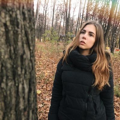 Александра Лысенко