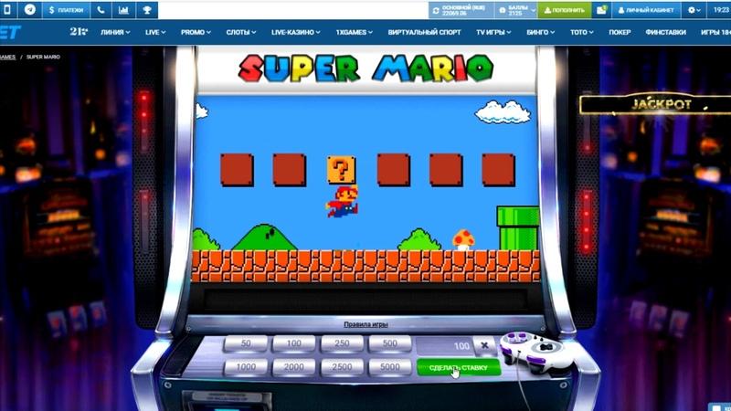 Новая игра «Супер Марио», есть касса играй до победного! «Super Mario» in 1xbet.