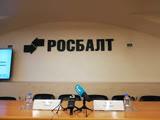 Пресс-конференция Владимир Бортко и Юрий Болдырев