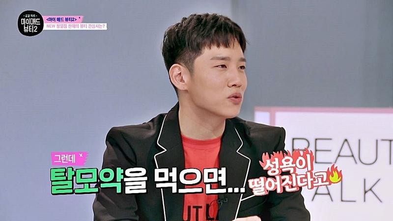 한해(Hanhae)가 탈모 걱정에도 약을 먹을 수 없는 이유 = '성..욕..♨' 마이 매드 뷰티2(My