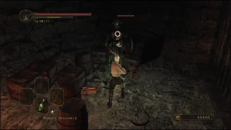 [Xandr] Dark Souls II. 5 - Безлюдная пристань