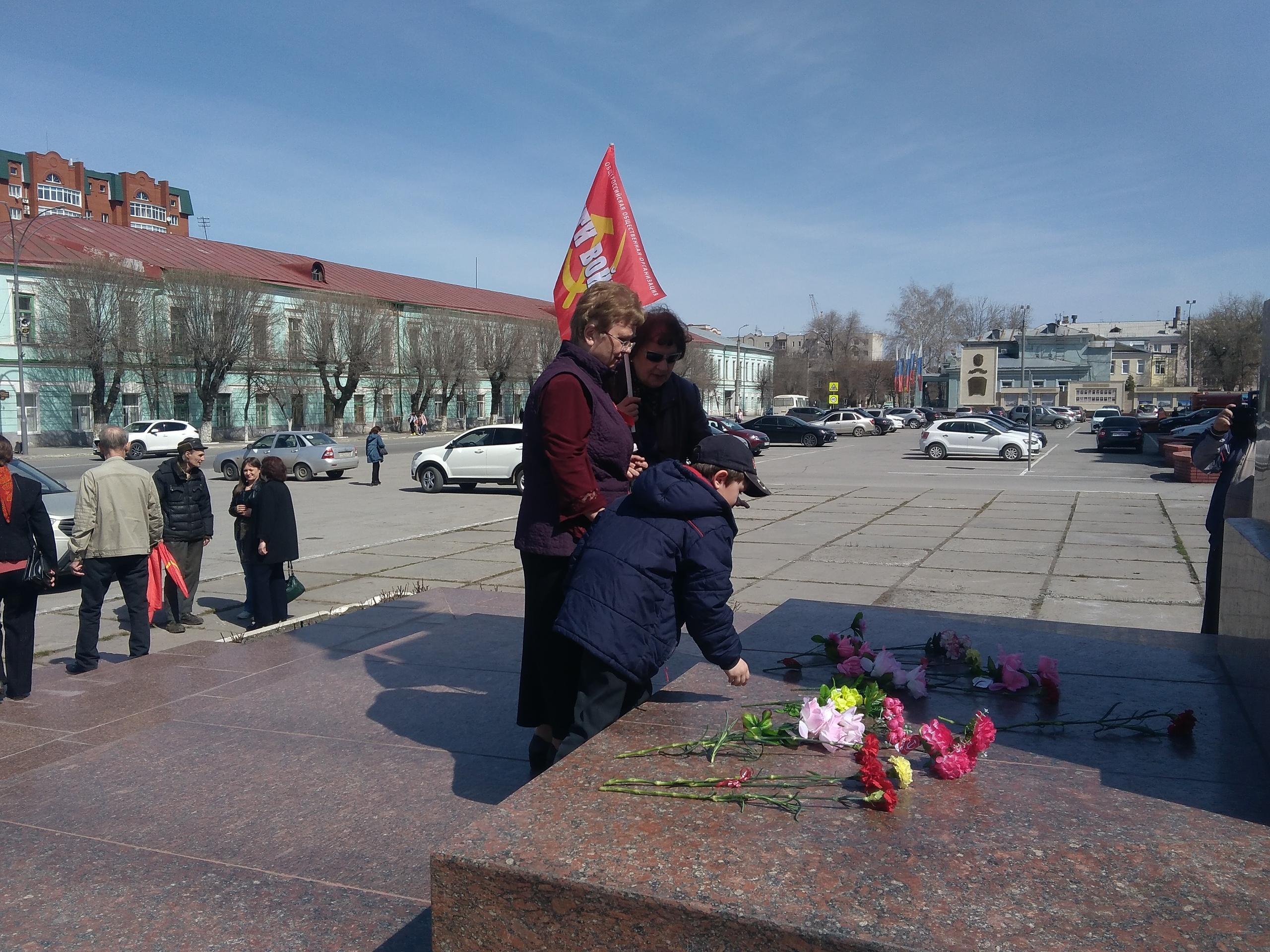149 лет со дня рождения Ленина - Сызрань
