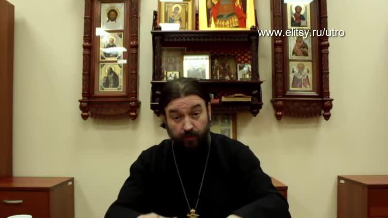 Как не остаться голодным. о. Андрей Ткачев. Как не проснуться в аду, о своевременном покаянии. 2016