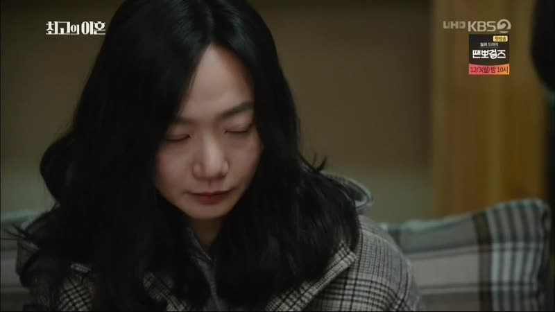 KBS2TV 월화드라마 [최고의 이혼] 29-30회 (화) 2018-11-27 밤10시