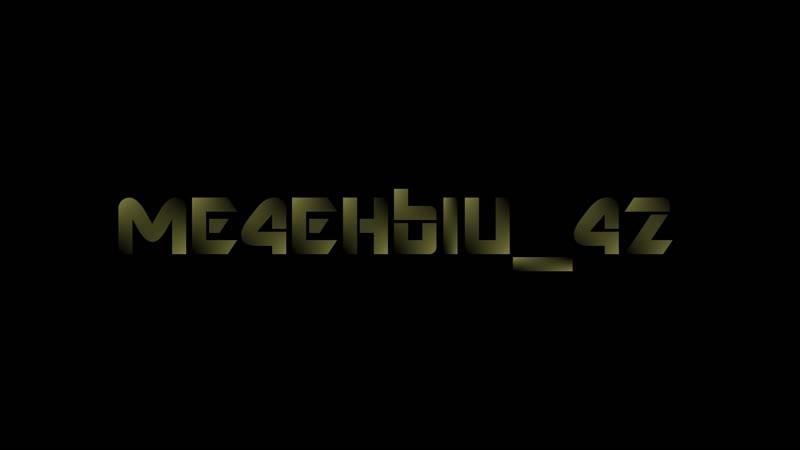 Осовец - Хлор (ME4EHbIU_42)