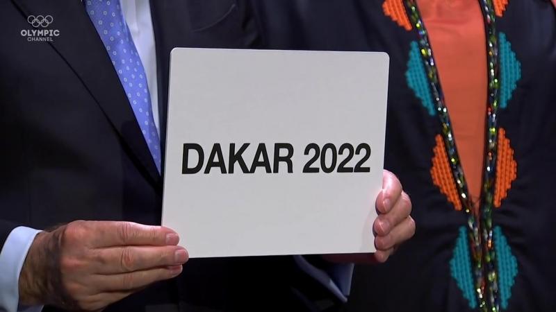 Летние Юношеские Олимпийские игры 2022 пройдут в Дакаре столица Сенегала