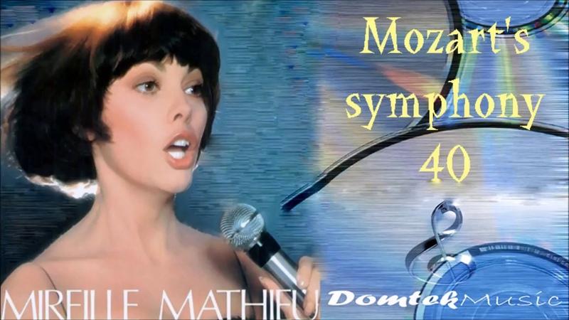 Симфонию №40 Моцарта в исполнении Мирей Матье. Mireille Mathieu Siempre Amor Mozart Sym No 40