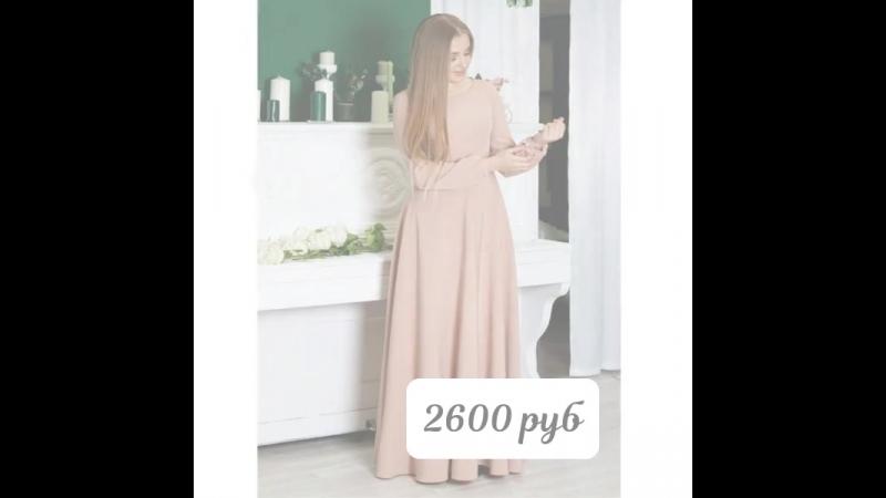 Мироносицы. Одежда для православных