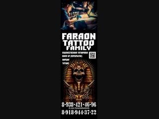 """Перекрытие старой татуировки. Тату Студия «Tatoo Faraon Family """""""