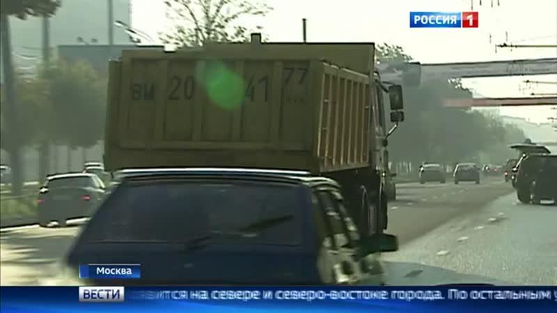 Вести Москва В СВАО и САО Москвы появится грузовой каркас смотреть онлайн без регистрации
