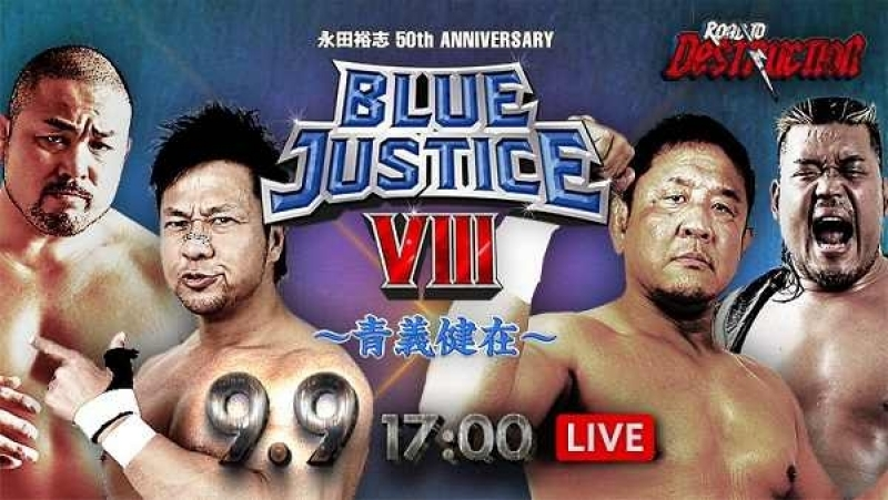 NJPW Road To Destruction 2018: Blue Justice VIII (2018.09.09) - День 4