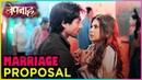 Aditya To Finally PROPOSE Zoya For MARRIAGE | Bepanaah