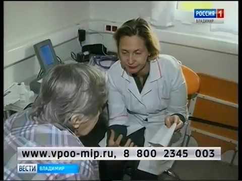 Прием передвижных центров здоровья в Курлово Гусь-Хрустального района