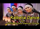 Kalbelia dance by Nataraja dance group
