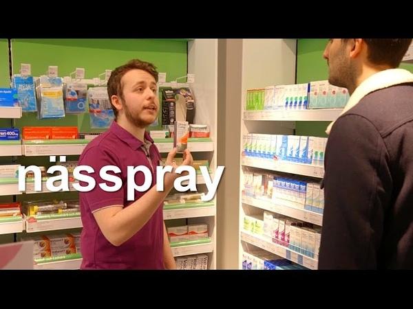 Apotek - vanliga ord för att handla på ett apotek