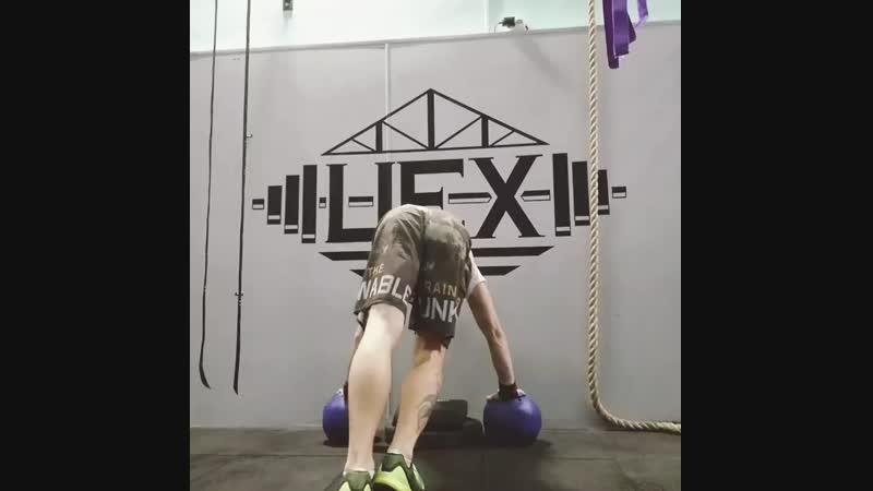Balance HSPU