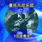 B.B. King альбом 蓝调之王