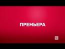 Во все тяжкие сериал Деффочнки