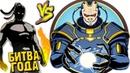 ТИТАН БИТВА ГОДА а также Рысь, ОТШЕЛЬНИК, МЯСНИК, ОСА, ВДОВА, СЁГУН Shadow Fight 2 Special Edition