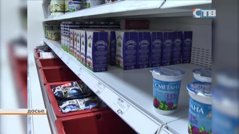 23.11.2018 В России повысят цены на хлеб, яйца и молоко