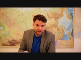 Денис Ганич о квинтэссенции и мифо-байках про НОД. 16 10 2018