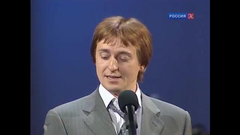 Сергей Безруков в программе Сергей Есенин Исповедь