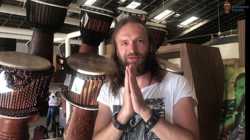 Как правильно подобрать себе барабан Рассказывает и показывает Станислав Казаков Spirits