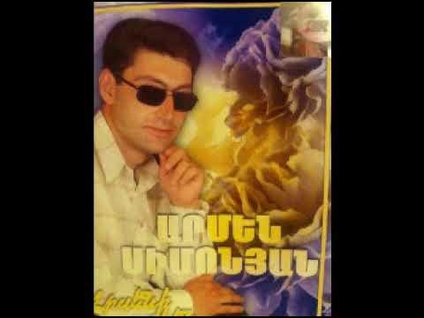 Armen Simonyan - Mery im sirun balik