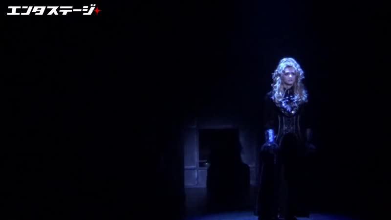 染谷俊之、三浦涼介らが紡ぐ美しき残酷劇『グランギニョル』公開ゲネプロ - エンタステージ