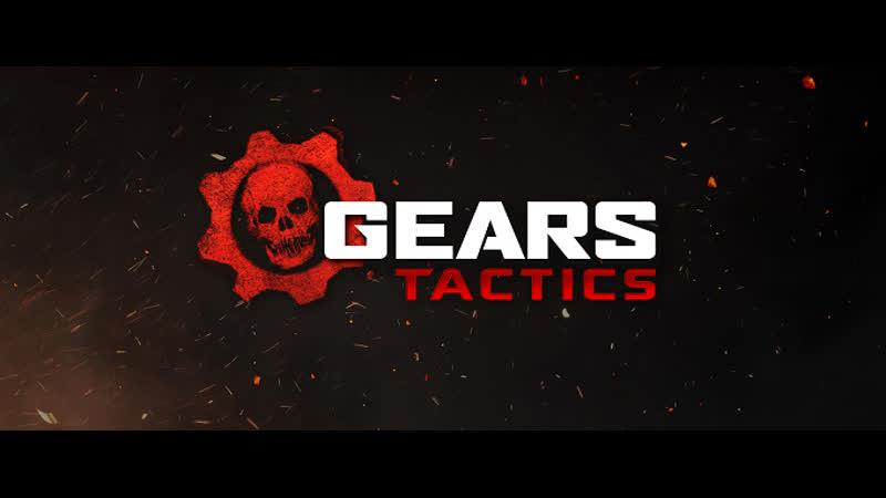 Microsoft прокомментировала отсутствие Gears Tactics на E3 2019 и рассказала, где покажет игру в следующий раз