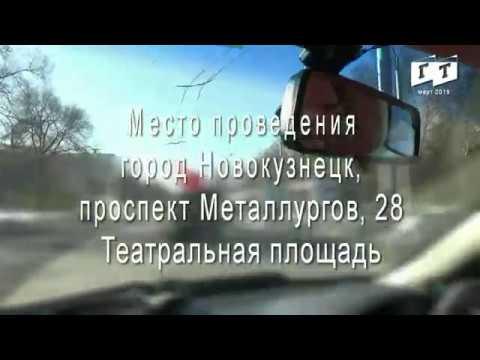 23 марта 2019г. Всероссийская акция протеста.КПРФ-НК