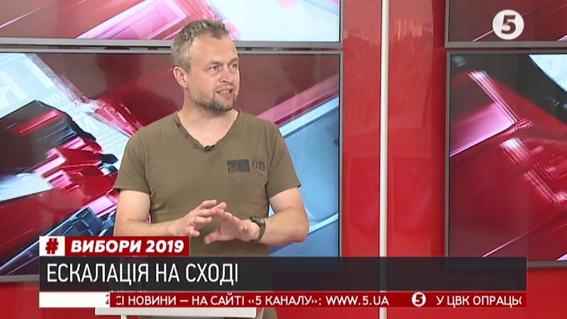Спроба пливу на ситуацію в Україні чому хлібне перемир'я не відбулося М Самусь Вибори2019