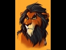 творю короля - Шрама