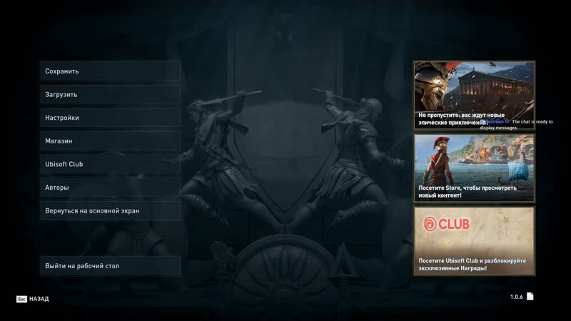 Assassin's Creed Odyssey 6 / Малида. Копье царя Леонида