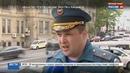Новости на Россия 24 • Дожди в Приморье подтопили 1300 домов, размыли дороги и разрушили дамбу