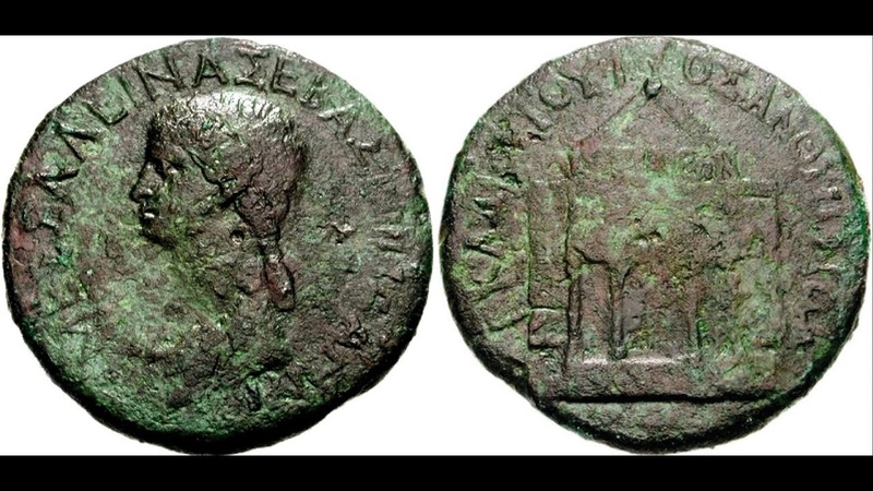 АЕ 32, 47 - 48 н.э., Монета Клавдия, Римская Империя, AE 32, 47–48 AD