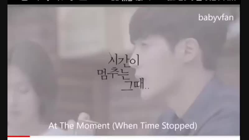 [Eng Sub] - Мейкинг WTS - When time stop/ At the moment