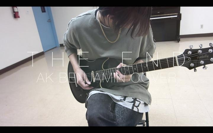 Mejibray - THE END Rearranged Short Ver. (Ak Benjamin Cover)