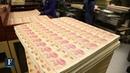 Una fábrica de 1,300 millones de billetes
