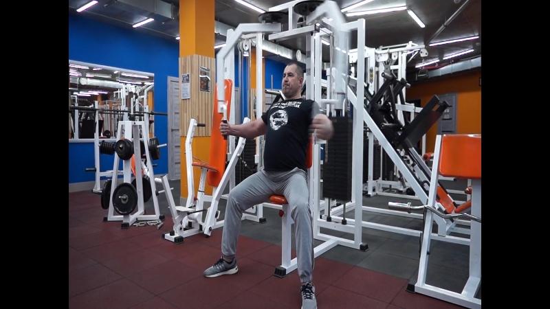 Упражнение для грудной группы мышц на тренажере бабочка