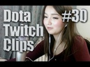 Dota Twitch Clips 30 (Рамзик сгорел, аниме в телевизоре, комбо от VP)