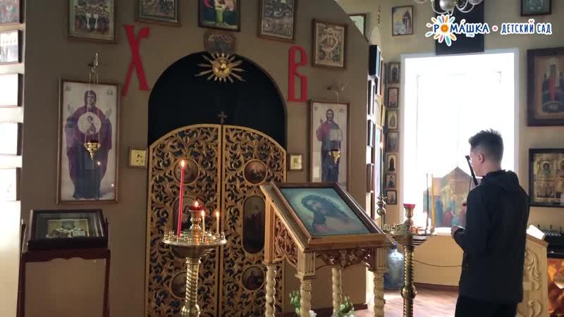 Рубрика Благое дело - Храм во имя Святителя Иннокентия, митрополита Московского