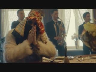 Big Russian Boss & Ёлка - Не виноват