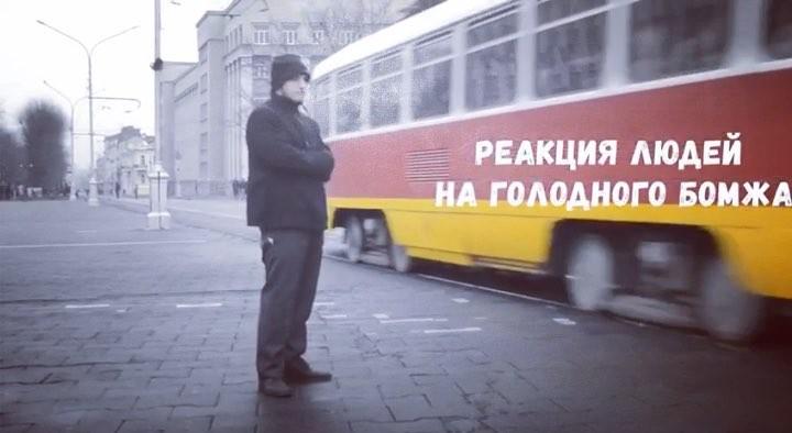 Давид Цаллагов   Москва