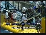 Агутин Леонид - Остров