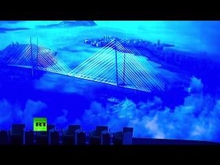 Пленарное заседание ВЭФ  прямая трансляция