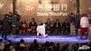 R.F Jam 4on4 Semifinal 1 Heroes vs Seven-Eleven|2018 Taipei Bboy City | Danceprojectfo