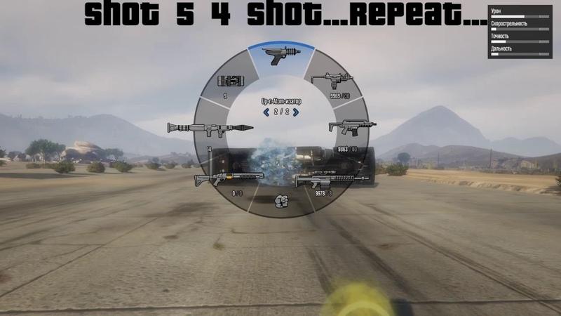 GTA Online: Быстрая стрельба из РПГ spawn rpg 2 Mr B14ck W01f Inc.